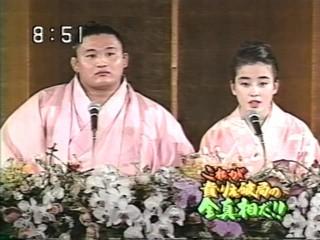 貴・りえ婚約会見(1992年11月27日)。『モーニングショウ』1993年2月1日放送より。