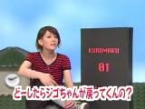 増田ジゴロウ降板問題