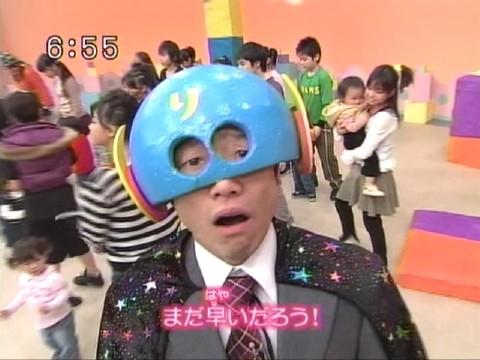 まだ早いだろ! by リーマン@YO!キッズ(tvk 2005年12月放送)