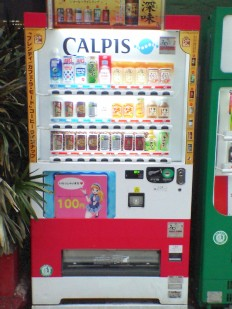 萌え自販機。全体。
