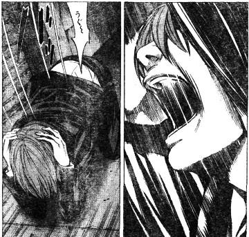 うぐ〜(『DEATH NOTE』第104話より)