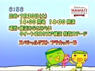 イベントはクイーンズスクエア横浜にて7月30日14:00から。