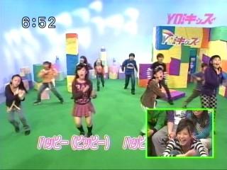 12月21日放送。第一回放送のビデオ映像。子画面で笑っているのはアイリ(山本愛莉)
