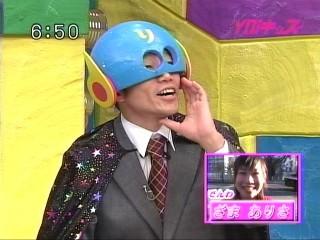リーマン(山田幸伸)「12月で番組終わっちゃうよー」
